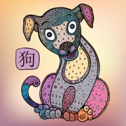 Horoscope Forecast 2018 for Dog