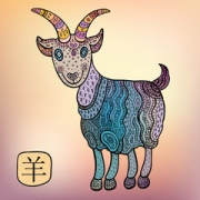 2018 Horoscope Feng Shui Forecast for Sheep