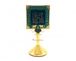 Big and Small Auspicious Mirror