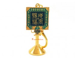Big and Small Auspicious Mirror Keychain