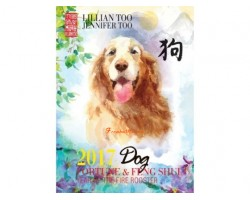 Fortune and Feng Shui Forecast 2017 for Dog
