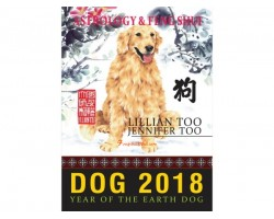Astrology and Feng Shui Forecast 2018 for Dog