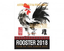Astrology and Feng Shui Forecast 2018 for Rooster