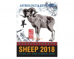 Astrology and Feng Shui Forecast 2018 for Sheep
