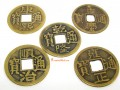 Five Chinese Emperors Brass Coins