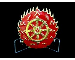 Flaming Magic Wheel Plaque