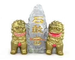 Fu Dogs with Shi Gan Dang Stone
