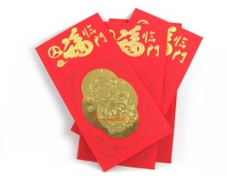 Chinese New Year Red Packets with Golden Wealth Deity (4pcs)