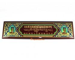 Kalachakra Mantra Protection Plaque