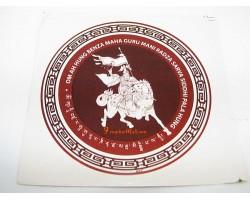 King Gesar Window Sticker (2 pieces)