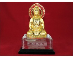 Golden Kuan Yin Pusa with Air Freshener