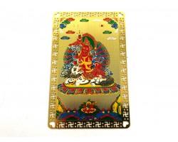 Kubera on Snow Lion Metal Card