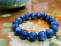 Kyanite Crystal Bracelet (Top Grade)
