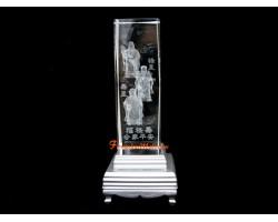 Laser Engraved Fuk Luk Sau Glass with LED Base