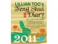 Feng Shui Diary 2011