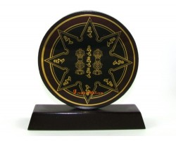 Magic Wheel Plaque