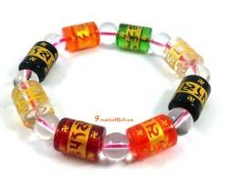 Cylindrical Om Mani Padme Hum Bracelet (mixed)