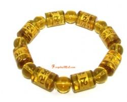 Cylindrical Om Mani Padme Hum Bracelet (yellow)