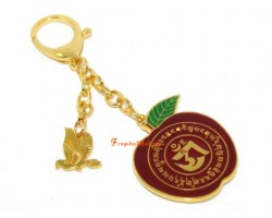 Peace and Harmony Feng Shui Keychain