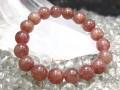 Strawberry Quartz Bracelet