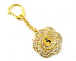 Tam Syllable Keychain