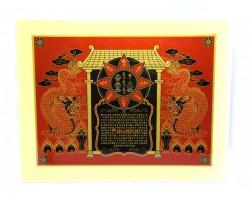 Yang House Amulet Plaque