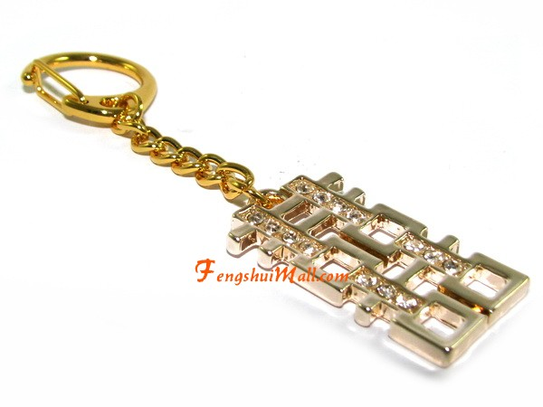 Bejeweled Golden Double Happiness Keychain Feng Shui For Love