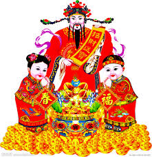 Chinese Wealth God