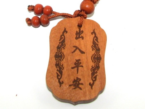 Kwan Kung Wood Keychain for Protection and Good Business Luck