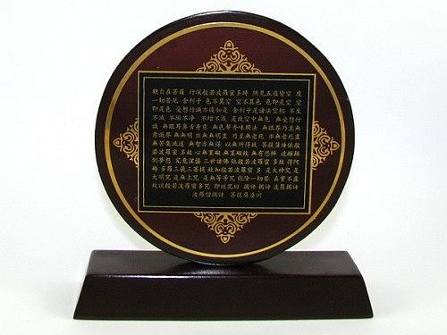 Online Feng Shui Shop