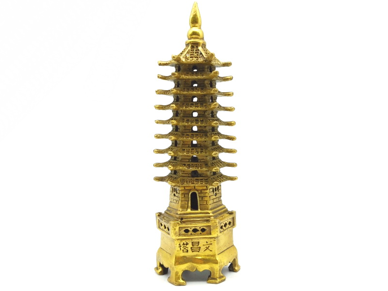 Brass Nine Level Feng Shui Pagoda (L) for Career and Education Luck