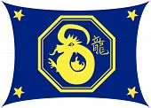 Horoscope Feng Shui 2013 Update for Dragon