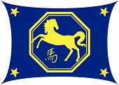 2013 Feng Shui Horoscope Update for Horse