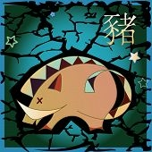 Horoscope Feng Shui Forecast 2014 for Boar