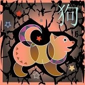 Horoscope Forecast 2014 for Dog