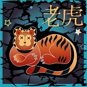 2014 Feng Shui Forecast for Tiger