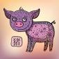 Monthly Horoscope Forecast 2018 for Boar