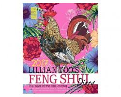 2017 Lillian Too's Feng Shui Diary