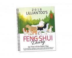 2018 Lillian Too's Feng Shui Diary