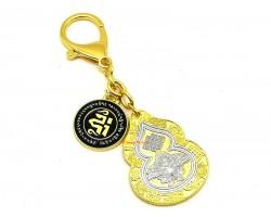 Anti Illness Amulet Keychain