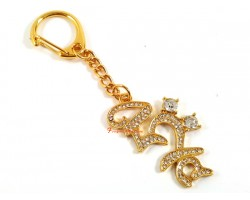 Bejeweled Hrih Keychain - Anti Office Politics