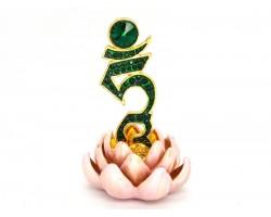 Bejewelled Tam Lotus