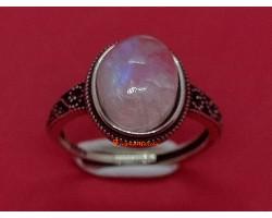 Blue Moonstone Cabochon Ring