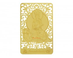 Bodhisattva for Dragon & Snake (Samantabhadra) Printed on a Card in Gold