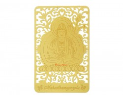 Bodhisattva for Horse (Mahasthamaprapta) Printed on a Card in Gold