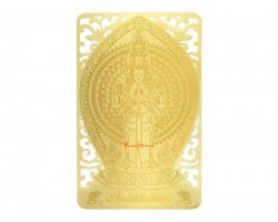 Bodhisattva for Rat (Avalokiteshvara) Printed on a Card in Gold
