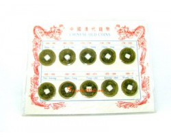Chinese Emperor's Coins