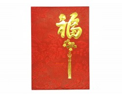 Chinese New Year Red Packets Hong Bao with Fook (25 pcs)