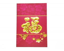 Chinese New Year Red Packets Hong Bao with Golden Fuk (25 pcs)