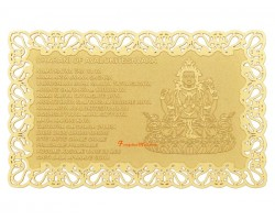 Dharani of Avalokiteshvara Printed on A Card in Gold